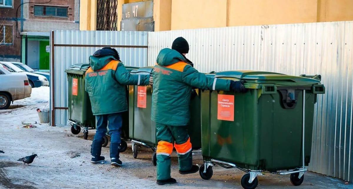 Тарифная политика до принятия закона о вывозе мусора.