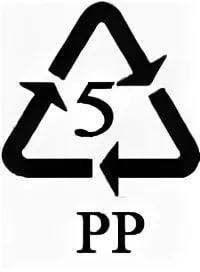 5 или PP (ПП)