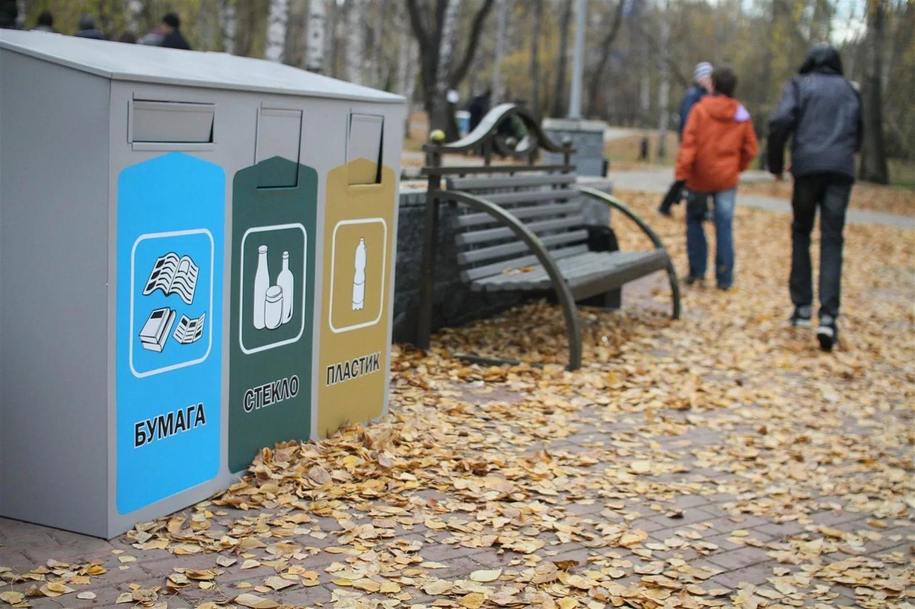 Зачем разделять мусор