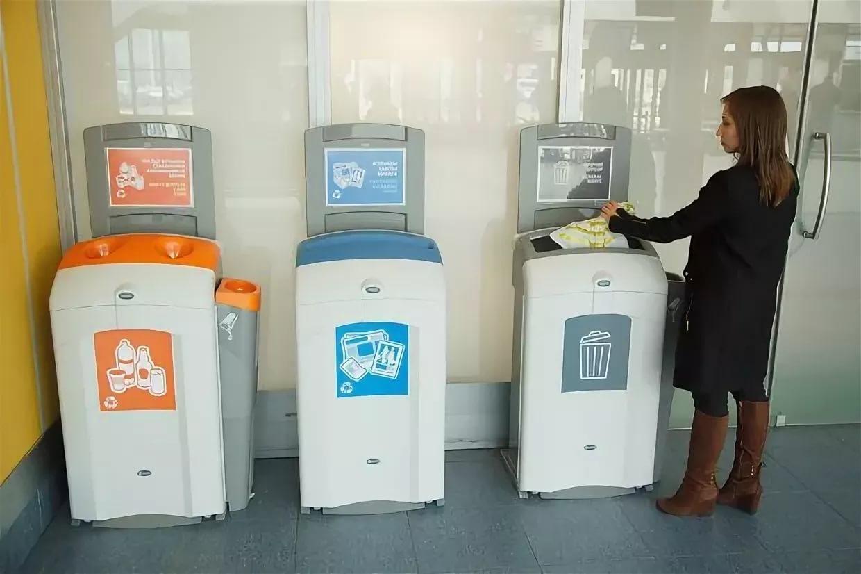 Селективный сбор мусора в офисах и на предприятиях