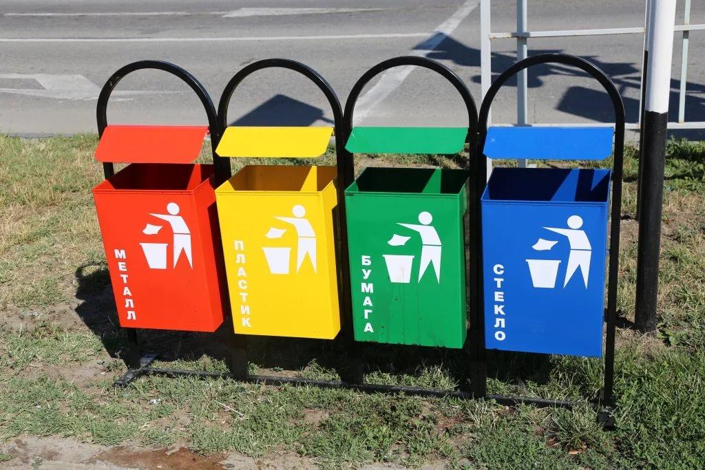 Что такое раздельный сбор мусора