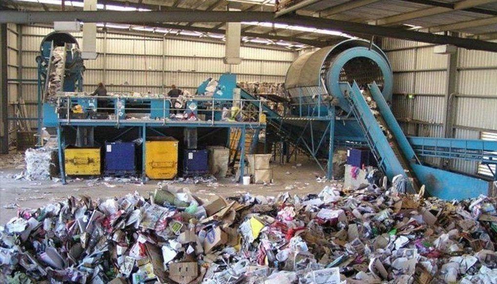 Проблема переработки мусора