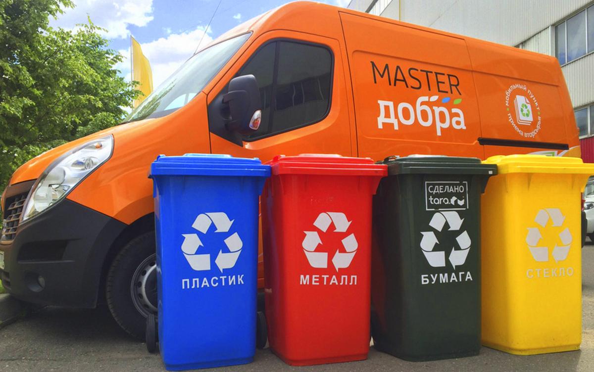 Мобильный пункт приема отходов