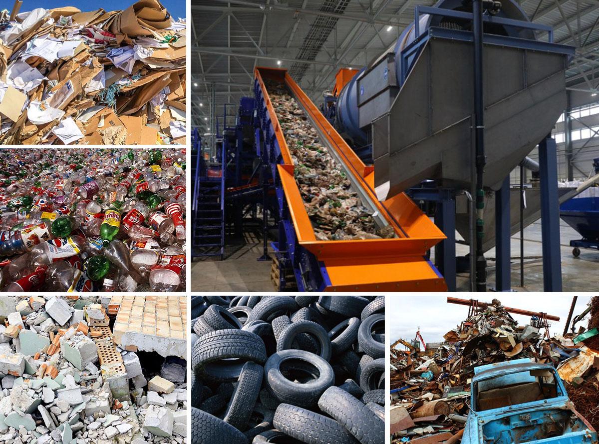 Виды вторичного сырья и примеры его переработки