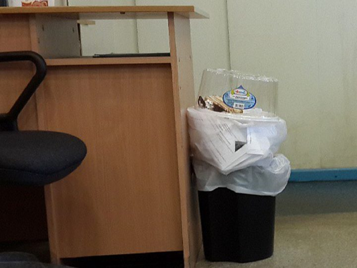 Несортированный офисный мусор