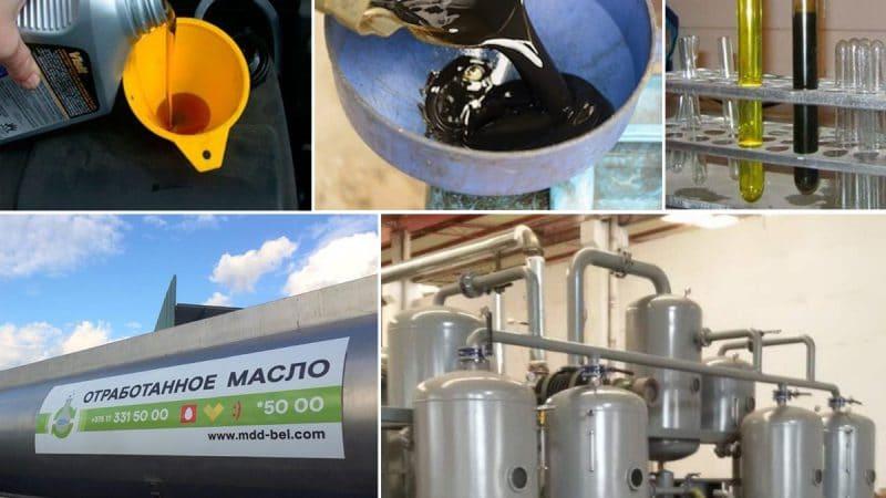 Переработка отработанного машинного масла