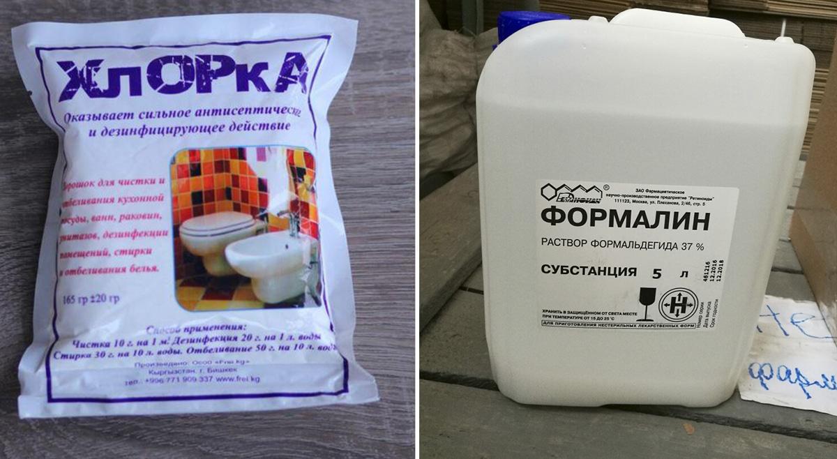 Химические вещества для выгребных ям
