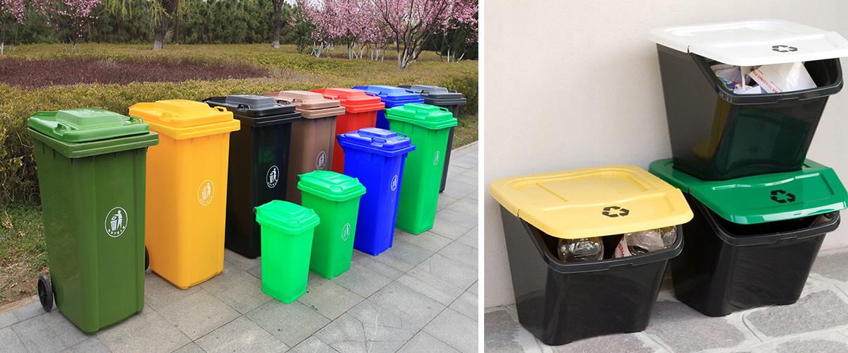 Разнообразие мусорных контейнеров