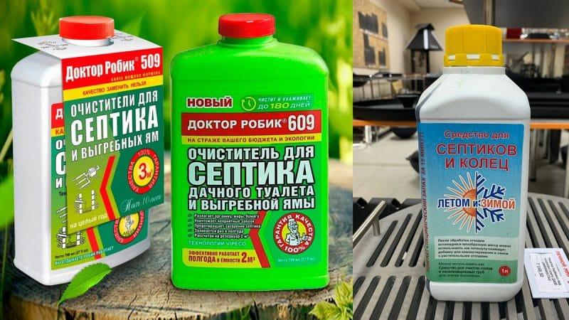 Химические средства очистки туалетов