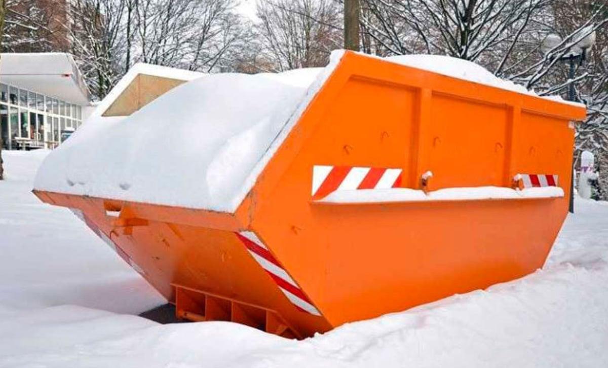 Бункер со снегом