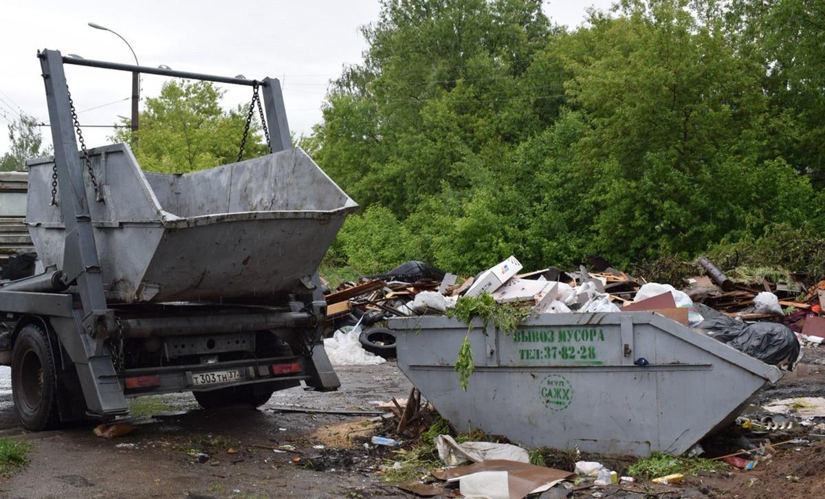Вывоз бункера с мусором
