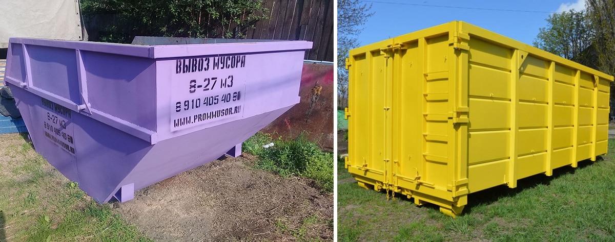 Разнообразие контейнеров для мусора