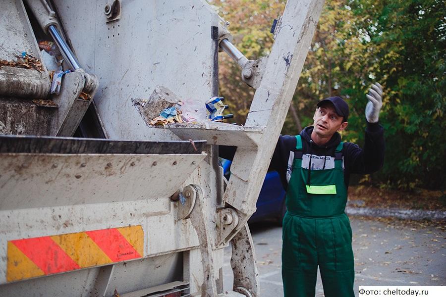 В самоизоляции жители больше мусорят и не платят за вывоз