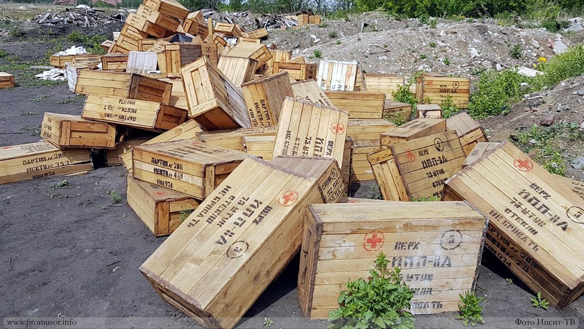 Ящики с надписью Яд обнаружили на свалке под Челябинском