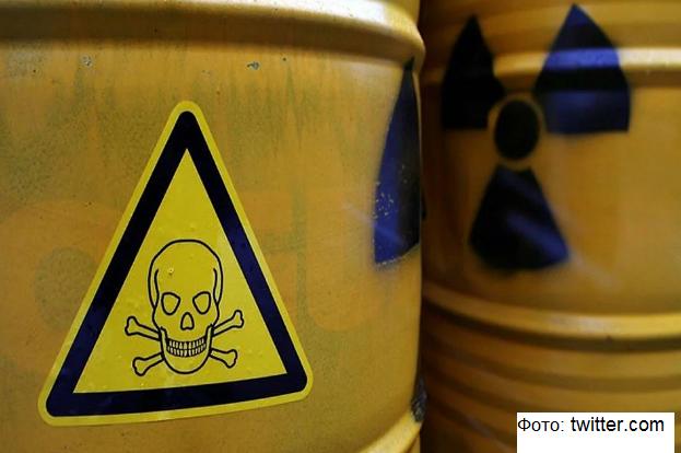 Германия направила в Россию партию урановых отходов