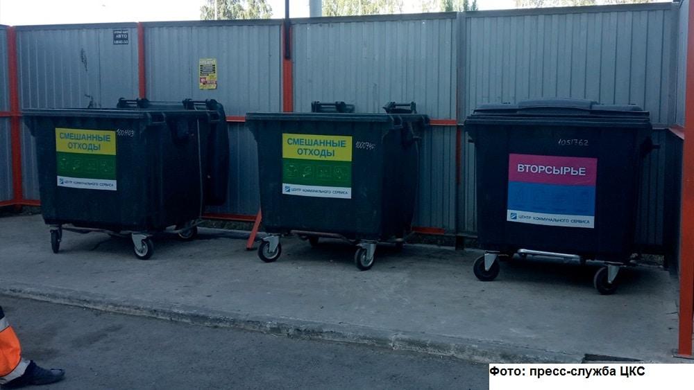 В Челябинске стартовал пилотный проект по разделению мусора