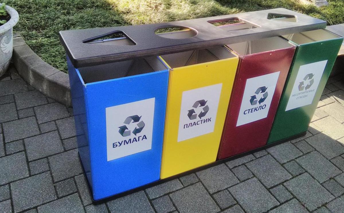 Урны для отходов