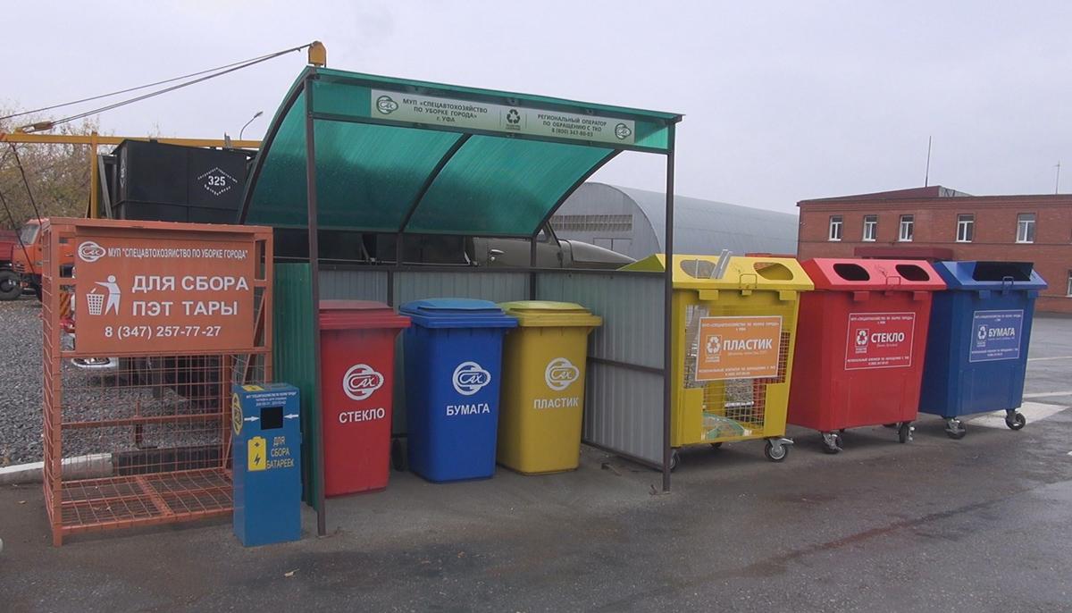 Разные размеры контейнеров для мусора