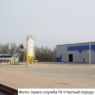 В Ростовской области перенесли пуск мусороперерабатывающего комплекса