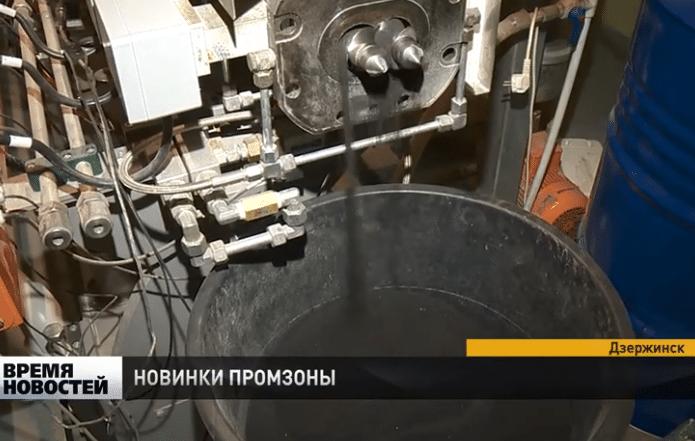 В Дзержинске научились перерабатывать автомобильные покрышки