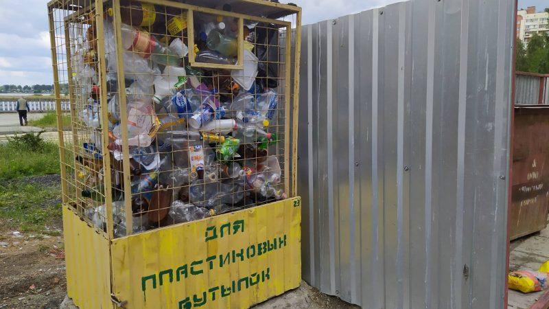 Президент России предложил привлечь НКО к раздельному сбору отходов