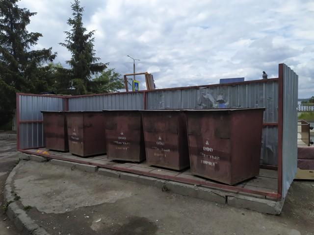 В России нашли способ сделать контейнерные площадки чистыми
