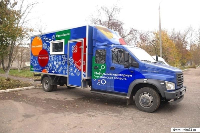 Челябинские школьники разрабатывают умный мусорный контейнер