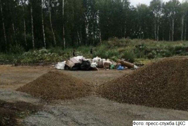 Челябинский регоператор прокомментировал скандал из-за вывоза мусора