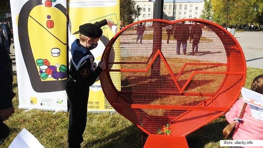 В Башкирии вторсырье будут собирать при помощи арт-объектов