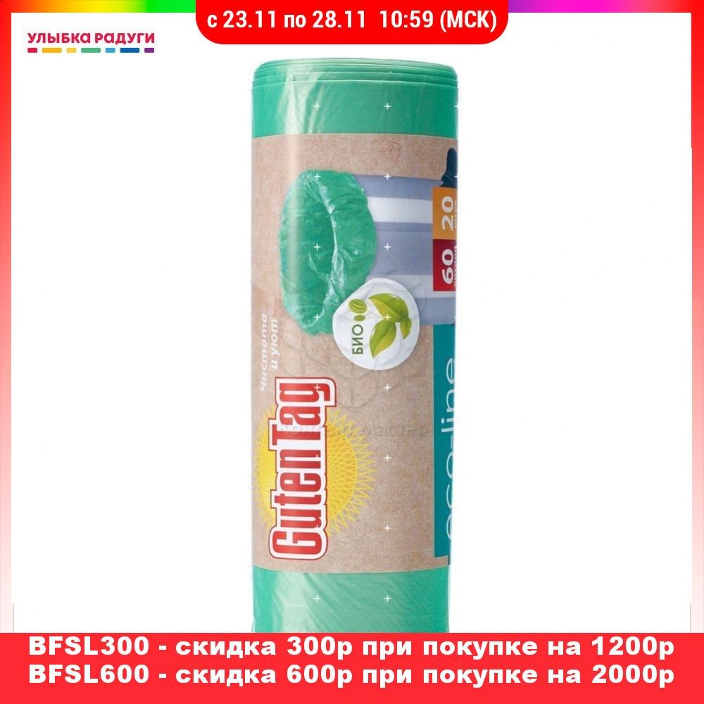 Мешки для мусора Guten Tag биоразлагаемые особо прочные 60л 20шт|Мешки для мусора| | АлиЭкспресс