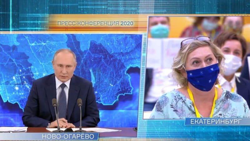 Фото с пресс-конференции 2020 Владимира Путина