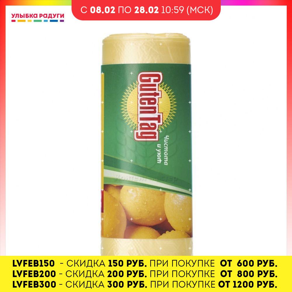 Мешки для мусора Guten Tag ароматизированные, цвет в ассортименте 35л 30шт|Мешки для мусора| | АлиЭкспресс