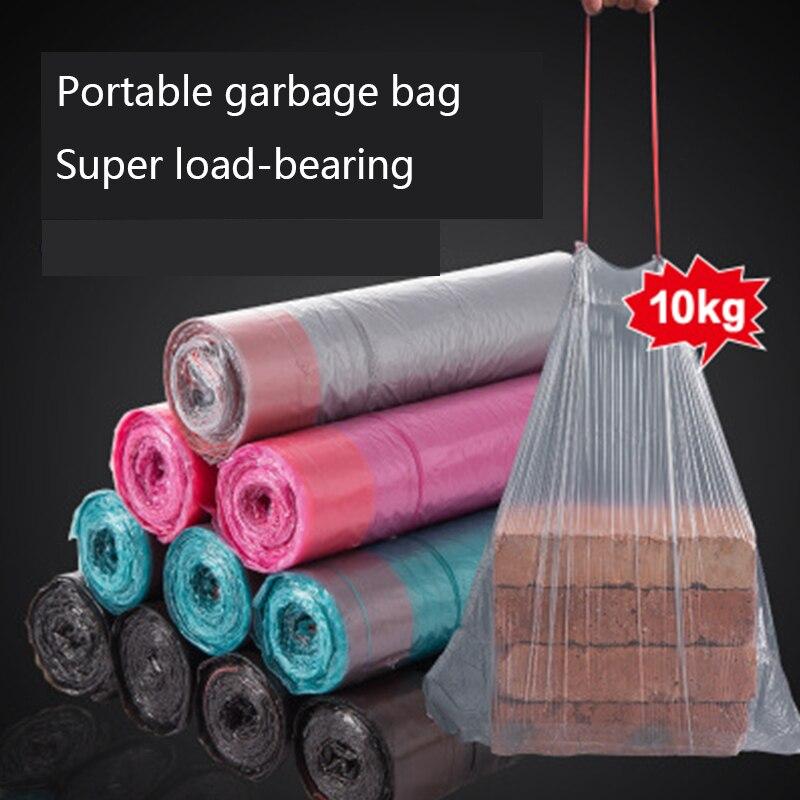 Бытовой портативный утолщенный мешок для мусора, мешок для мусора на шнурке для кухни, одноразовый мешок для мусора, большой, с большой нагрузкой|Мешки для мусора| | АлиЭкспресс