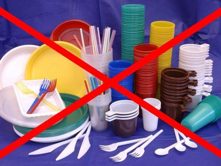 одноразовая пластиковая посуда перечёркнута красным