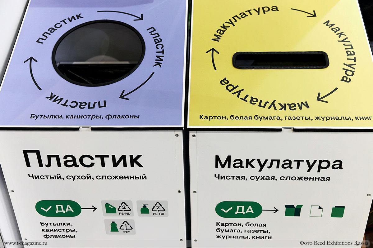 Урны для сбора пластика и макулатуры
